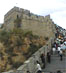 Click to enter China page.  Picture of the Great Wall.